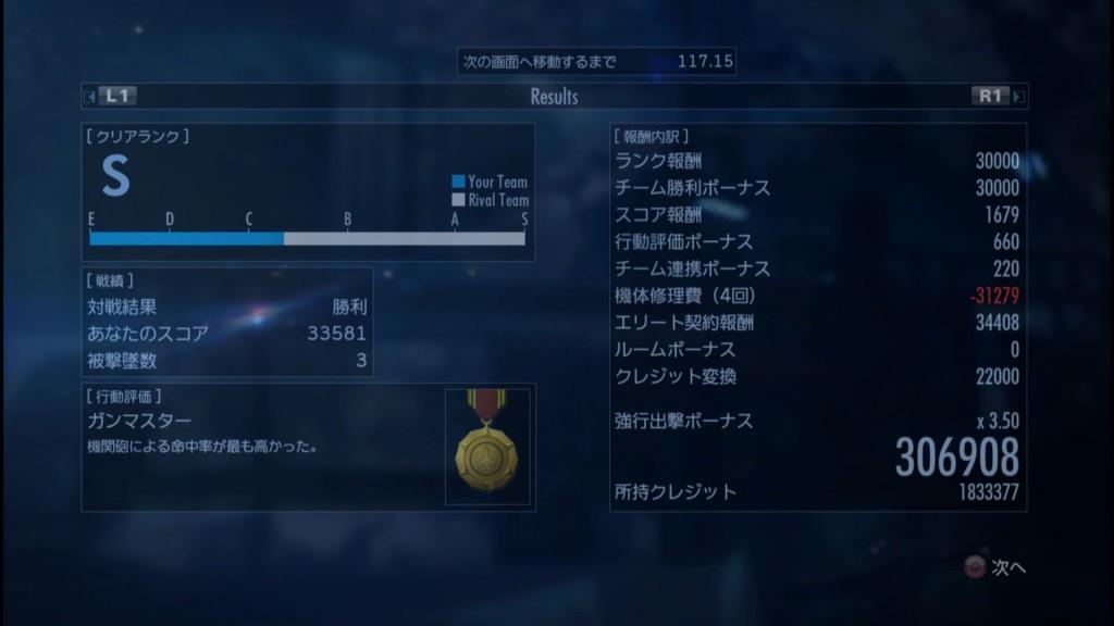 2016_1_2_16_33_59