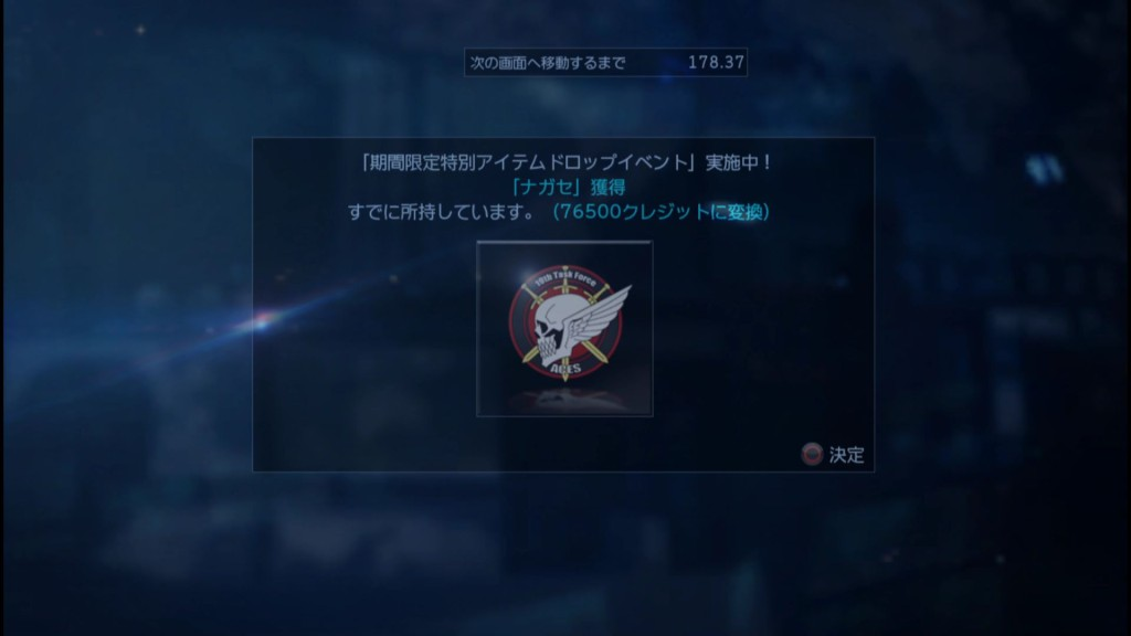 2016_1_2_16_42_3