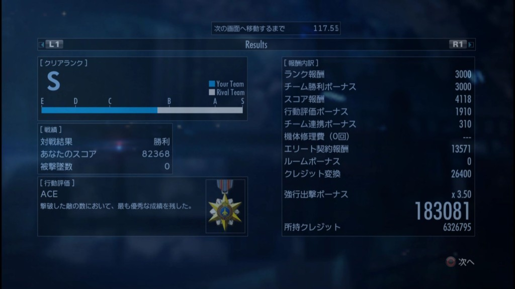 2016_1_2_18_10_50