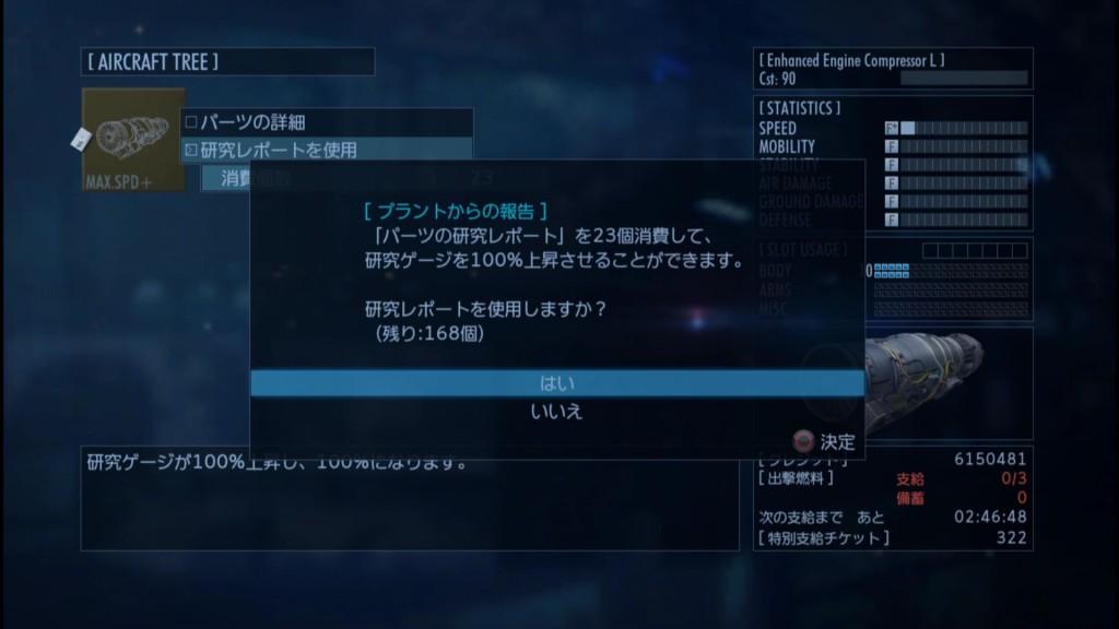 2016_1_3_1_46_32