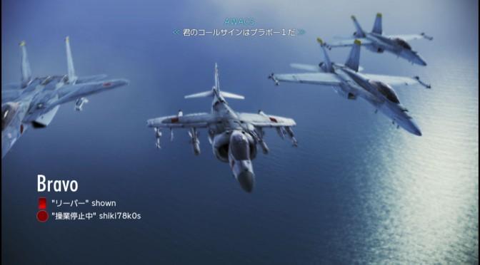 Harrier#6 レート1700アカでエリプラ集中#1素ハリアーLv.11