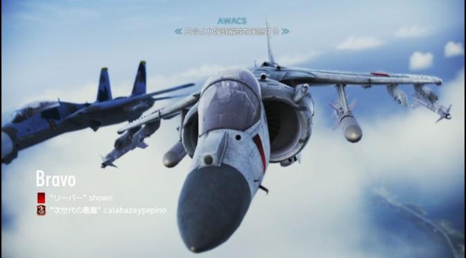 Harrier#7 レート1700アカでエリプラ集中#2素ハリアーLv.11