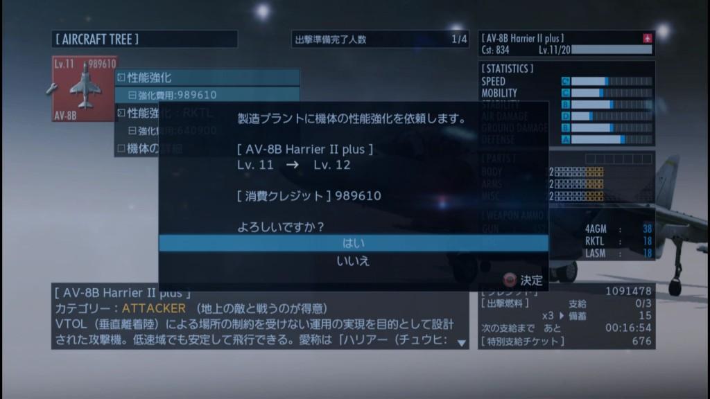2016_1_9_18_22_44