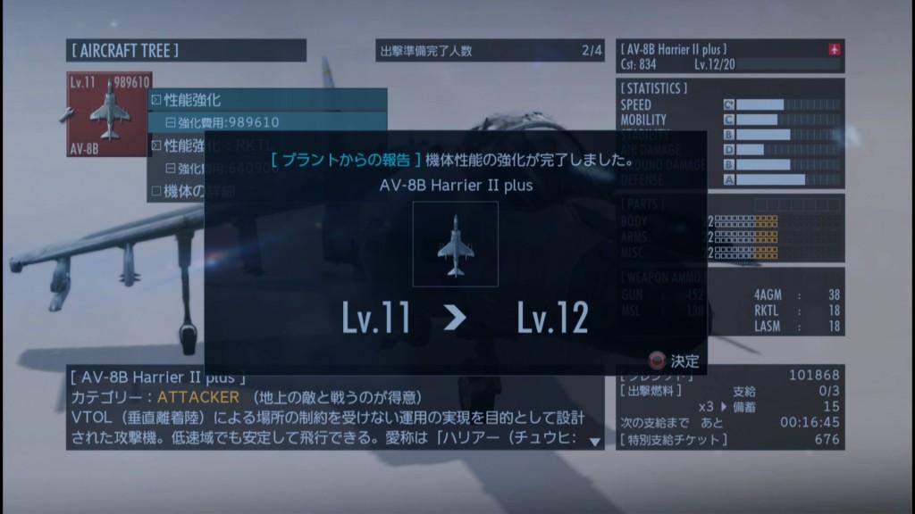 2016_1_9_18_22_53