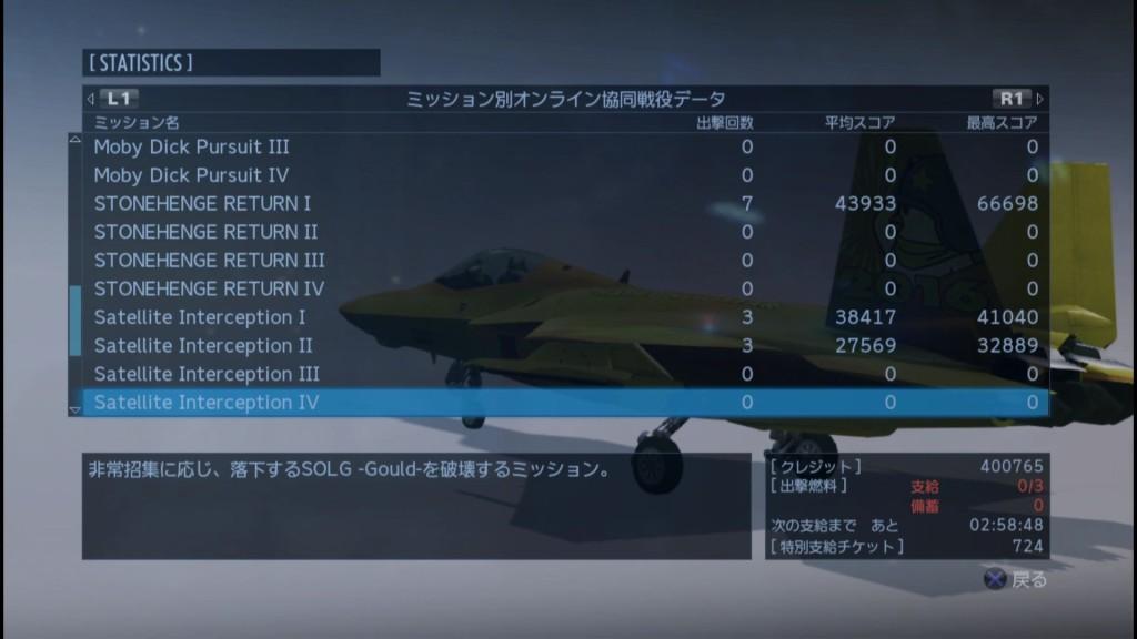 2016_1_9_19_40_51