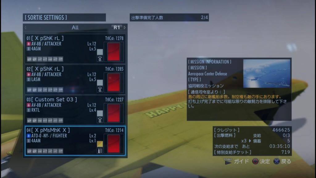 2016_1_9_19_4_28