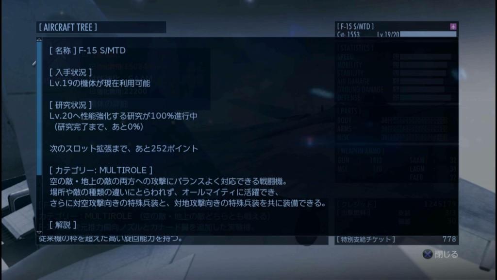 P_Feb14_001143