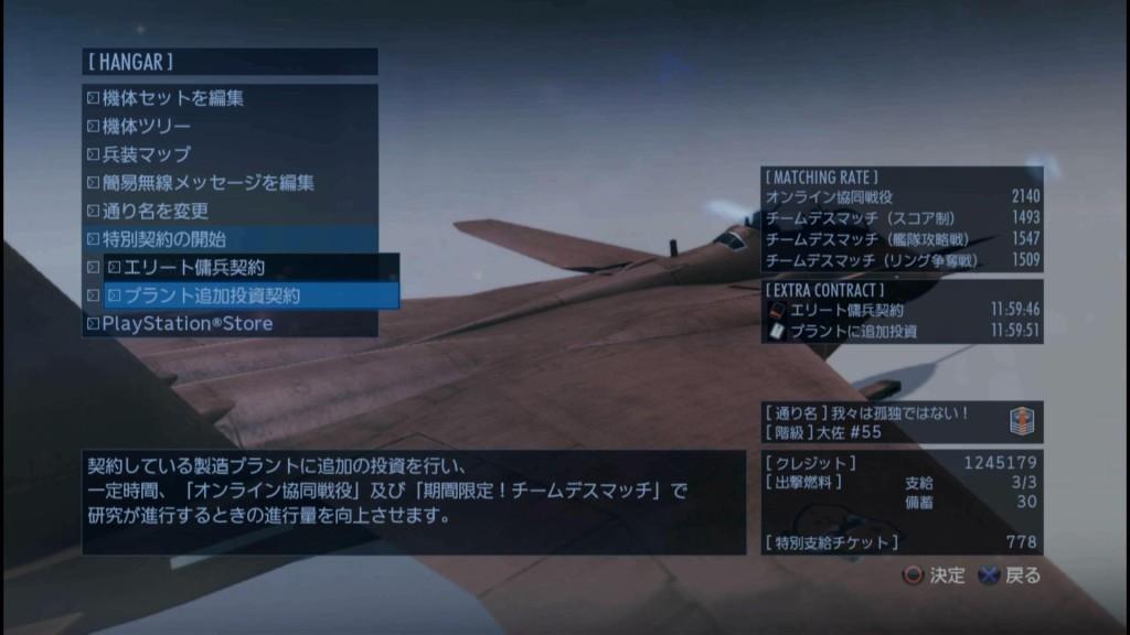 P_Feb14_001409