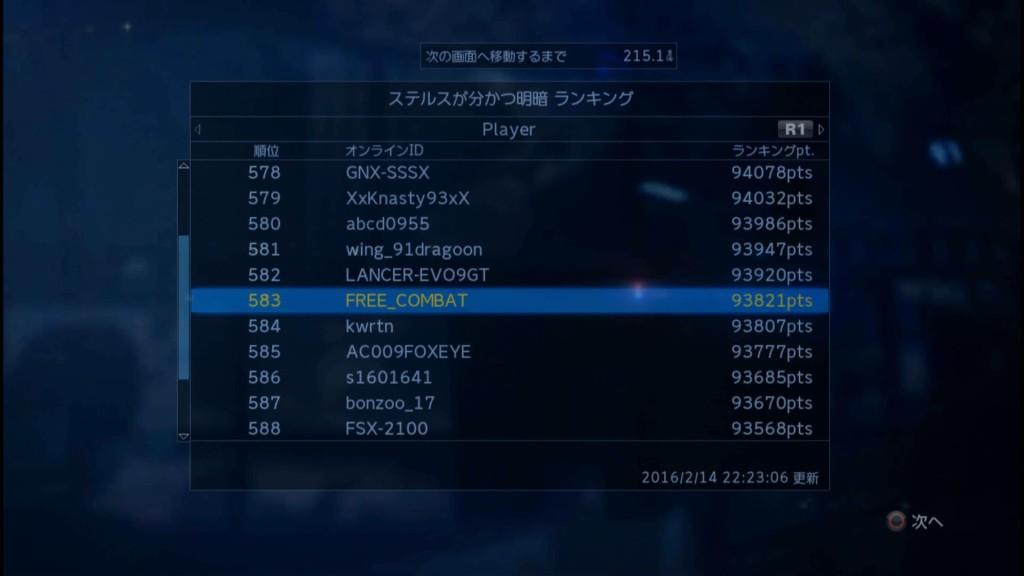P_Feb14_222321