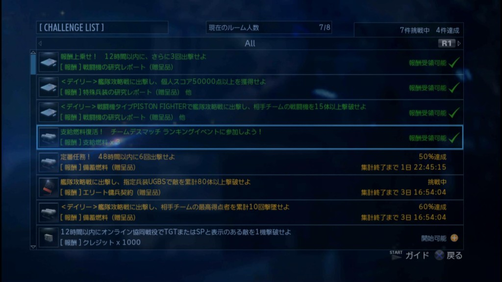 P_Feb19_000607