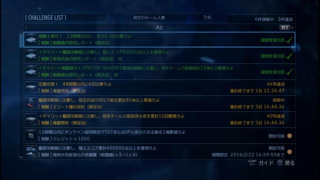 P_Feb19_001534