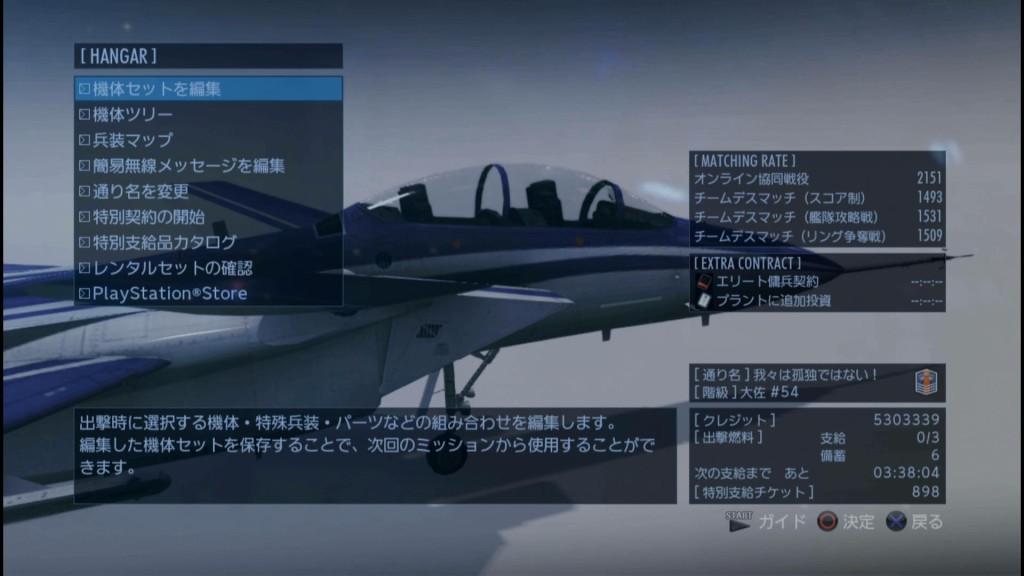 P_Feb20_001358