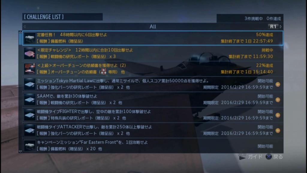 P_Feb28_014520