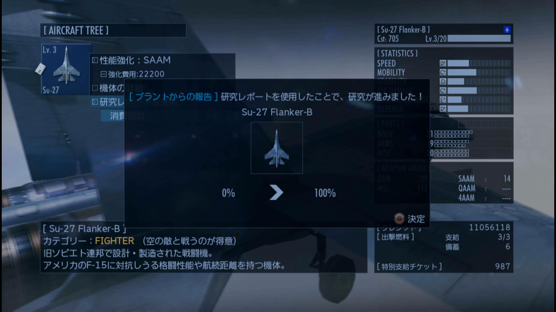 P_Mar01_222005