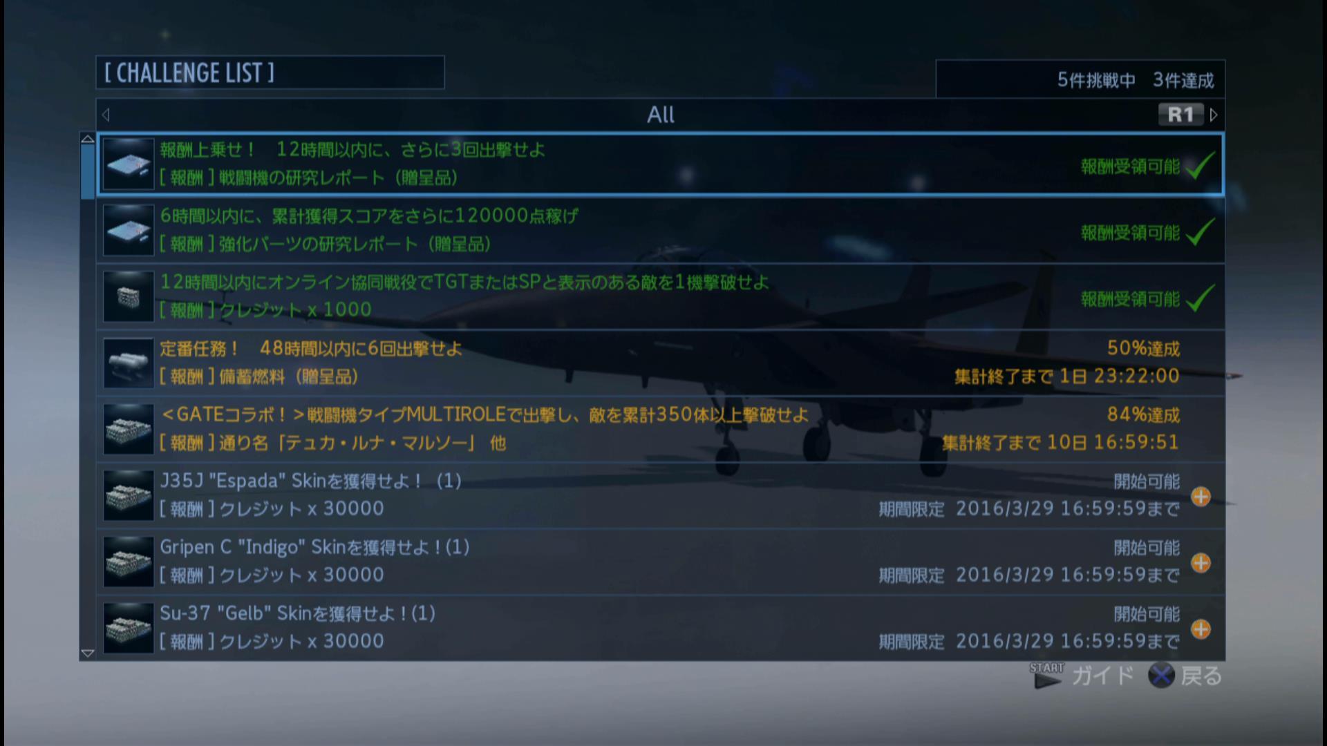 P_Mar04_000007