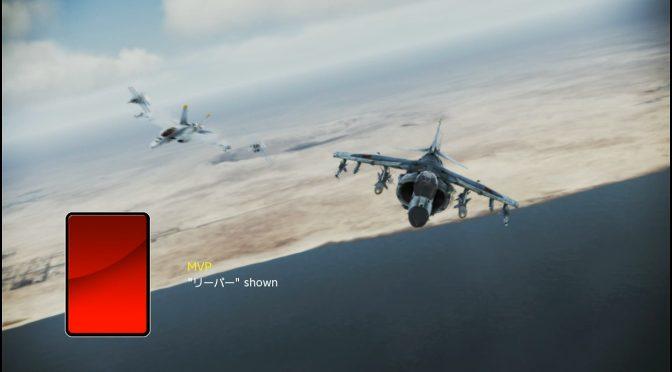 Harrier#10 素ハリアーAV-8Bアカで6戦だー