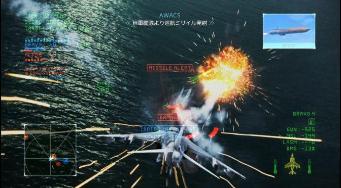 Harrier #14 素ハリアーLv.17で艦隊攻略戦