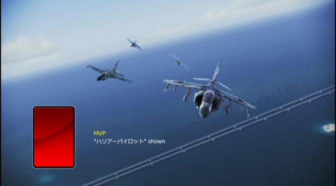 Harrier #12 がんばれ ハリアー Lv.17