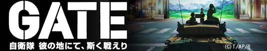 bnr_anime権利表記追記