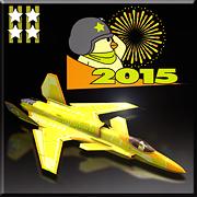 store_aircraftSP_32r2