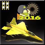 store_aircraftSP_97r2