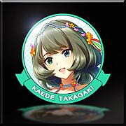 store_emblem_519