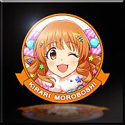 store_emblem_530