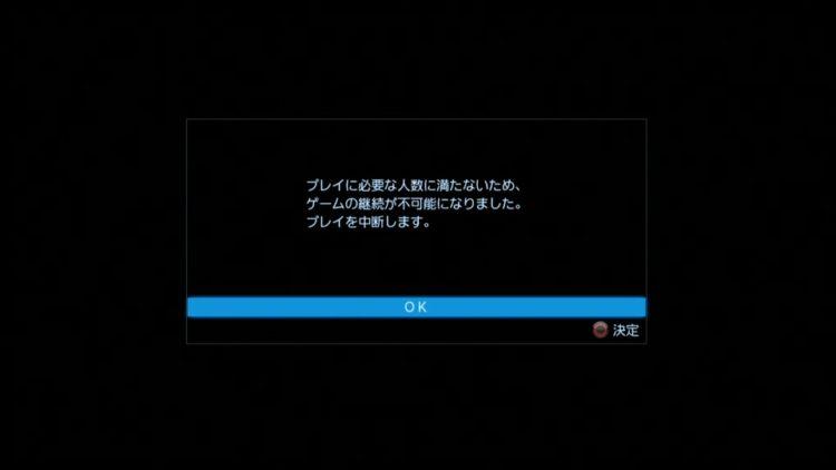 TV_CAM_デバイス_20160901_073151.085