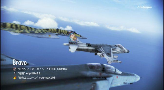 #878 取り残したレスキュー20をコモナで一発、そして艦隊攻略戦