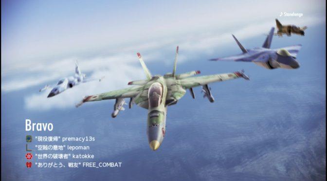 #947 F/A-18F, Lv.18こいつ一機でほとんどのミッションこなせるんだよね、その1