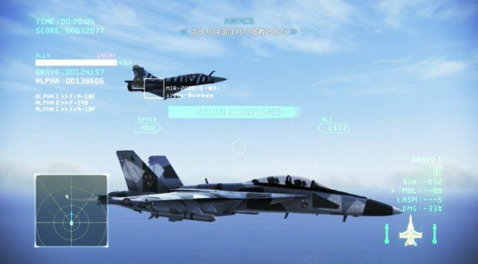 #935-936 F/A-18F U1500セッティング(Lv.12)で飛んでみる