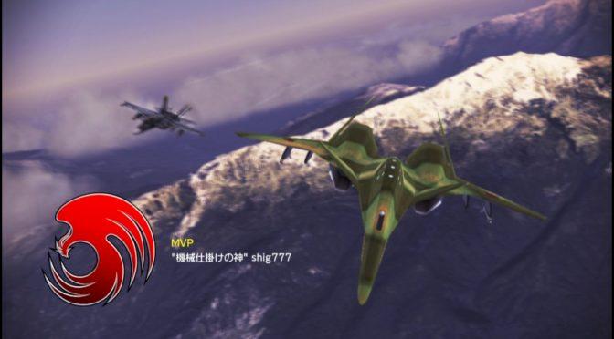 #948 F/A-18F, Lv.18こいつ一機でほとんどのミッションこなせるんだよね、その2