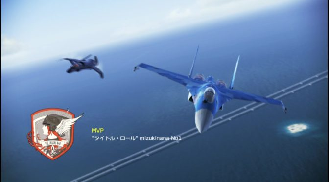 #959 じゃぁ、今日はJK19LASM5、羽川翼仕様でコモナだ
