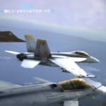 無課金攻略で最初の主力機体を何にするか