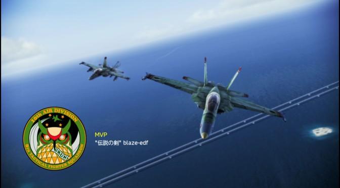 ACECOMBATINFINITY F/A-18F JK