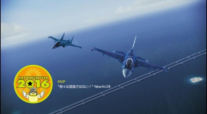 無課金攻略#428 F-15 S/MTD Lv.19でコモナ