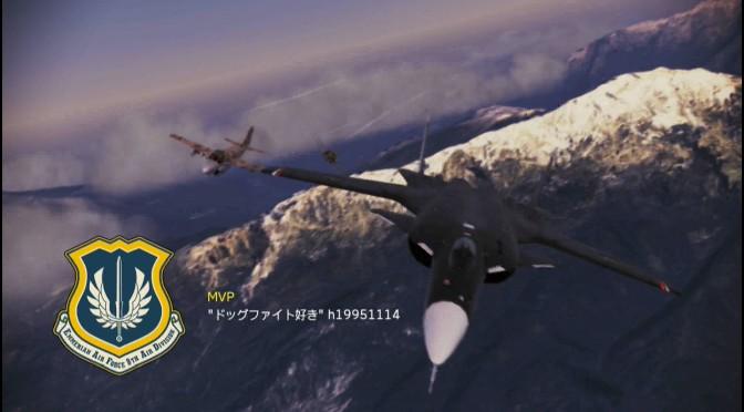 エースコンバットインフィニティ niji-saki vs HOOVER