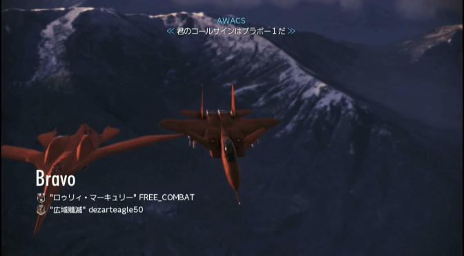 無課金攻略#473 アルプス連戦+赤鯨