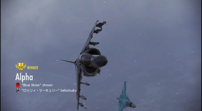 Harrier #13 素ハリアーでU1500&4AGMチャレンジ