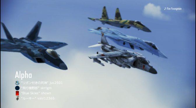 Harrier #15 素ハリアーLv.17艦隊攻略戦最終日