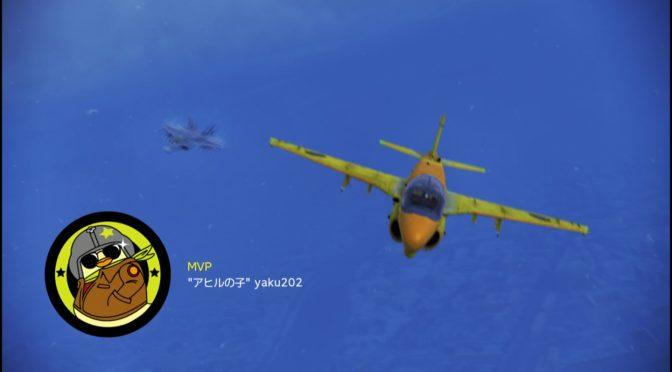 #526 Lv.15のATD-0でモスクワハード一戦いっとく