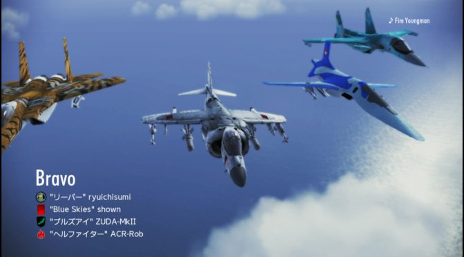 Harrier#21 素ハリアーLv.17で艦隊攻略戦(2)