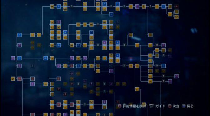 エースコンバットインフィニティ ゲームデータ
