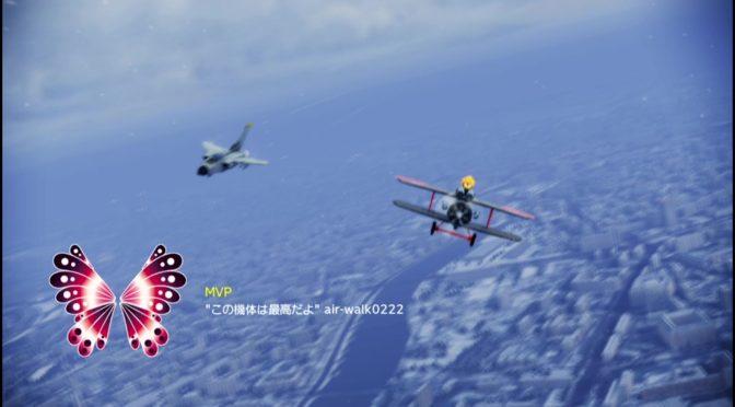 #620 ハリアーAQ,Lv.17と素ハリアー,Lv19モスクワ飛び較べ