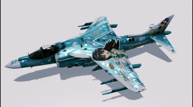 HIBIKI#1 AV-8B -HIBIKI- Lv.3でどこまでやれる?