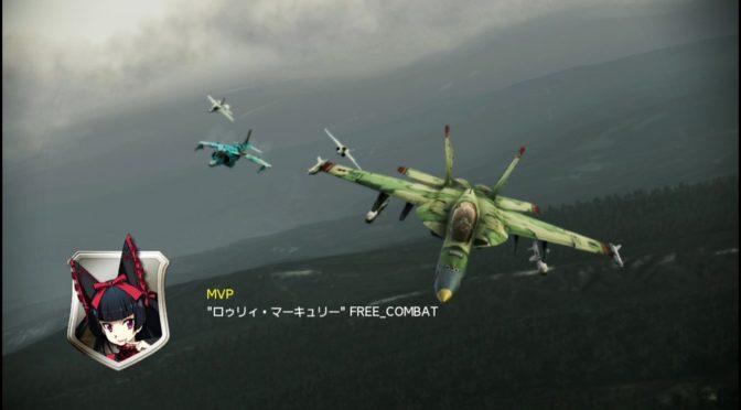 #699 初公開U1500JK ライブ音声付でミッション飛んでみた