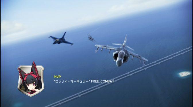 #734 実況、TDM艦隊攻略戦をJKスパホでも飛んでみた