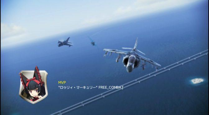 #736 実況、ハリアーAQでTDM艦隊攻略戦3戦