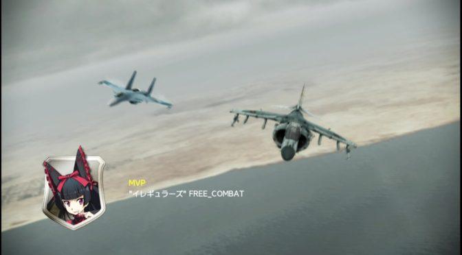 #793-#794 艦隊攻略戦 ファイター と アタッカー