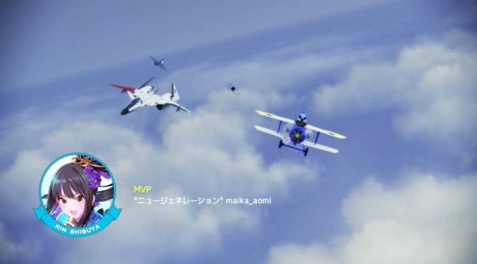 #810 第4回 FREE隊 OFF会 OFF&ON出撃 (VI) オレ 艦隊攻略戦と〆の黒鯨